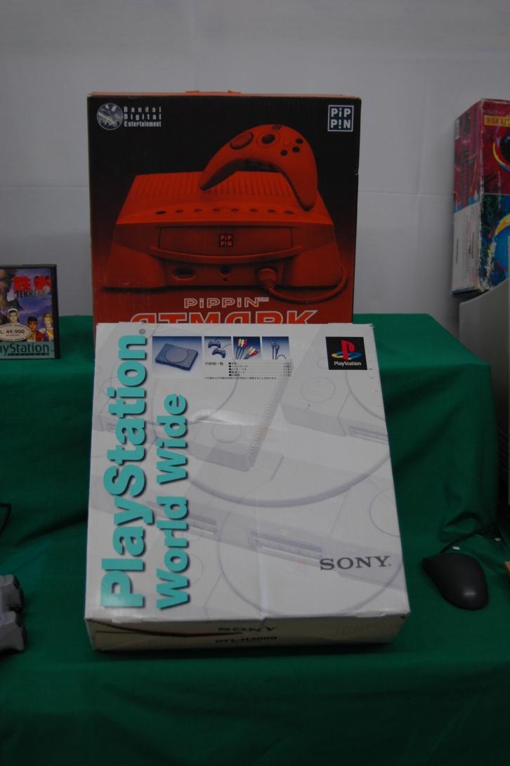 AtMarket Pippin e Sony net Yaroze